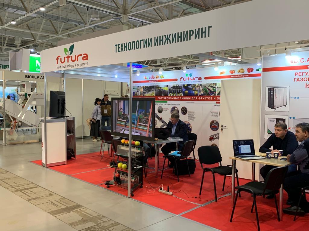 YUGAGRO 2019 (Russia)
